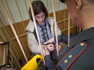Шаплова Евгения | «Право.Ru»