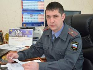 Фото с сайта www.intertat.ru